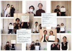 高井戸駅の鍼灸院 はりきゅう治療院 純縁堂の お客様の声
