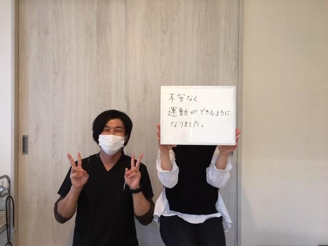 腰痛と坐骨神経痛のお悩み・浜田山・40代主婦の画像
